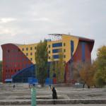 Вид на аквапарк со стороны ул. Переверткина в Воронеже фото