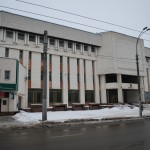 Театр Апекс в Воронеже фото