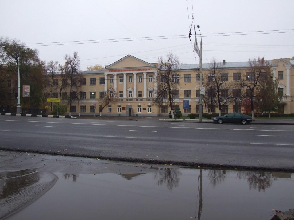 Больница №3 в Воронеже фото