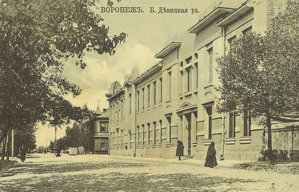 Дворянско-крестьянский банк в Воронеже старое фото
