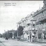 ул. Большая Дворянская (проспект Революции) в Воронеже старое фото