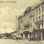Большая дворянская улица (часть пл. Ленина) в Воронеже старое фото