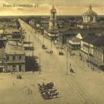 Большая Московская улица в Воронеже старое фото