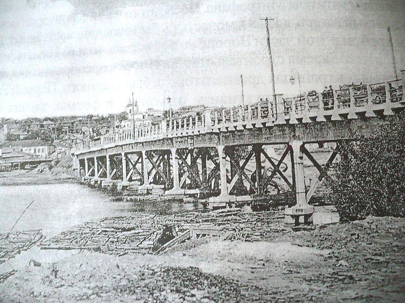 Чернавский мост до войны Воронеж фото