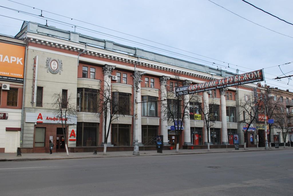 ЦУМ в Воронеже фото