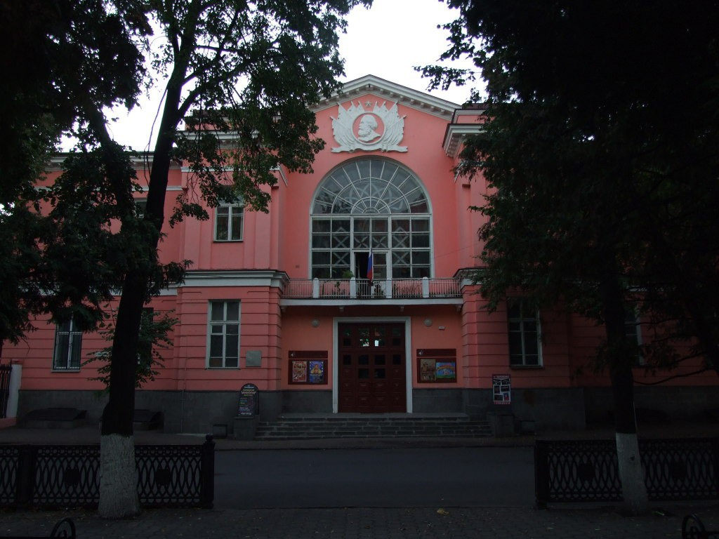 ДК Карла Маркса в Воронеже фото
