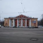 ДК Кирова в Воронеже фото