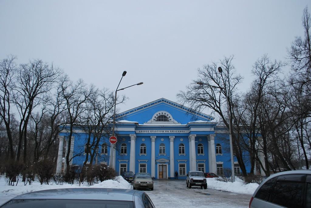 ДК Ленина в Воронеже фото