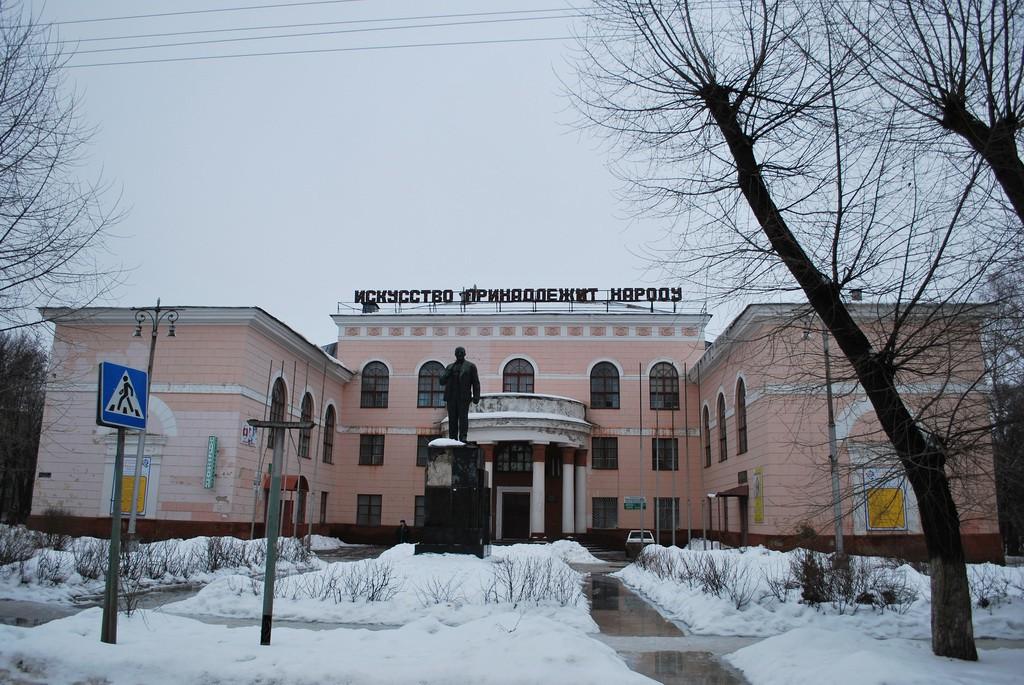 ДК Шинного завода в Воронеже фото