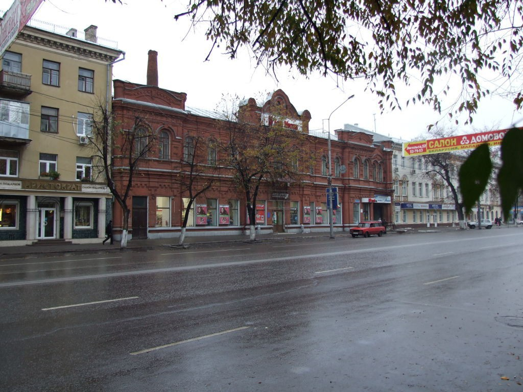Дом Вяхирева в Воронеже фото