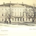 Екатерининский дворец в Воронеже старое фото