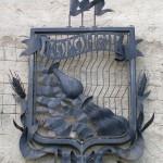 Герб Воронежа размещенный на бывших крепостных стенах фото