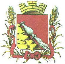 Герб Воронежа 1881 года