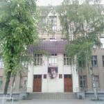 Гимназия Кольцова в Воронеже фото