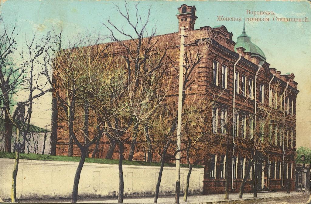 Гимназия Степанцовой в Воронеже фото