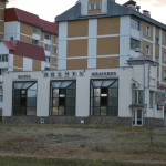 Гостиница Бремен в Воронеже фото