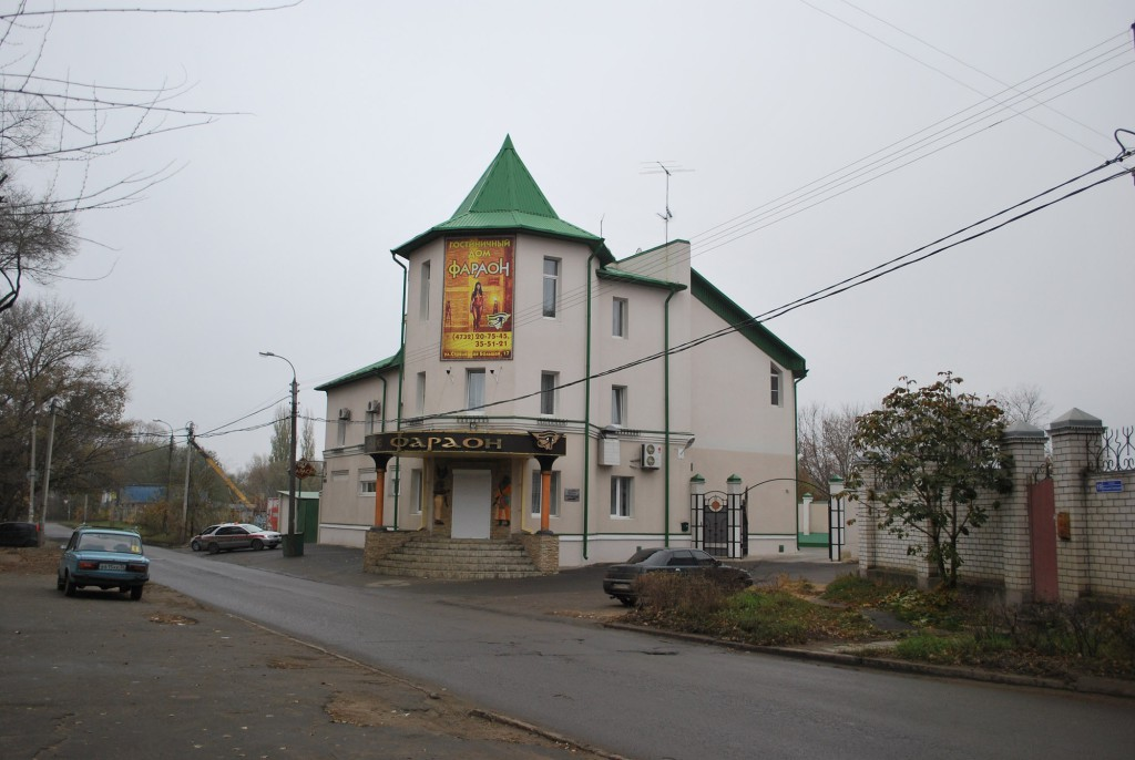 Гостиница Фараон в Воронеже фото