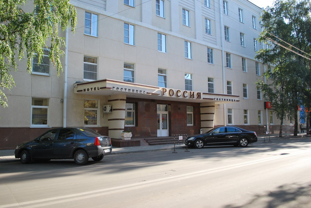 Гостиница Россия город Воронеж фото