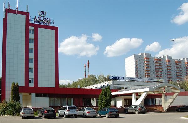 Гостиница Спутник в Воронеже фото