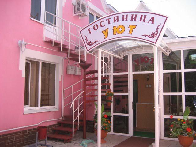 Гостиница Уют в Воронеже фото