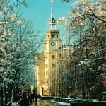 Бывшая гостиница Воронеж фото