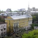 Здание гостиницы Воронеж с высоты фото