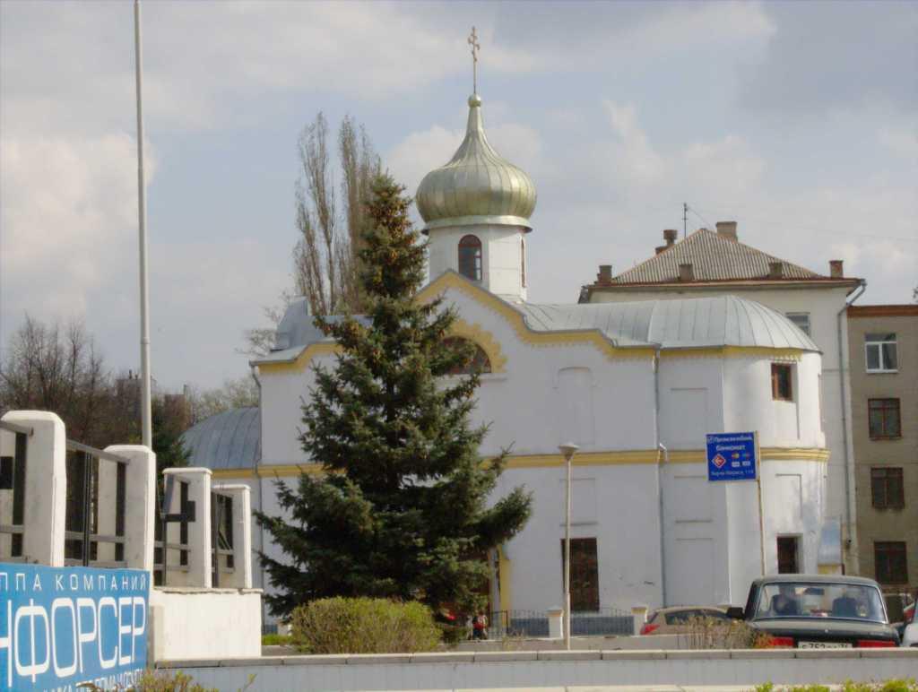 Храм пророка Самуила в Воронеже фото