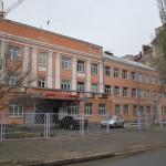 Художественное училище в Воронеже фото