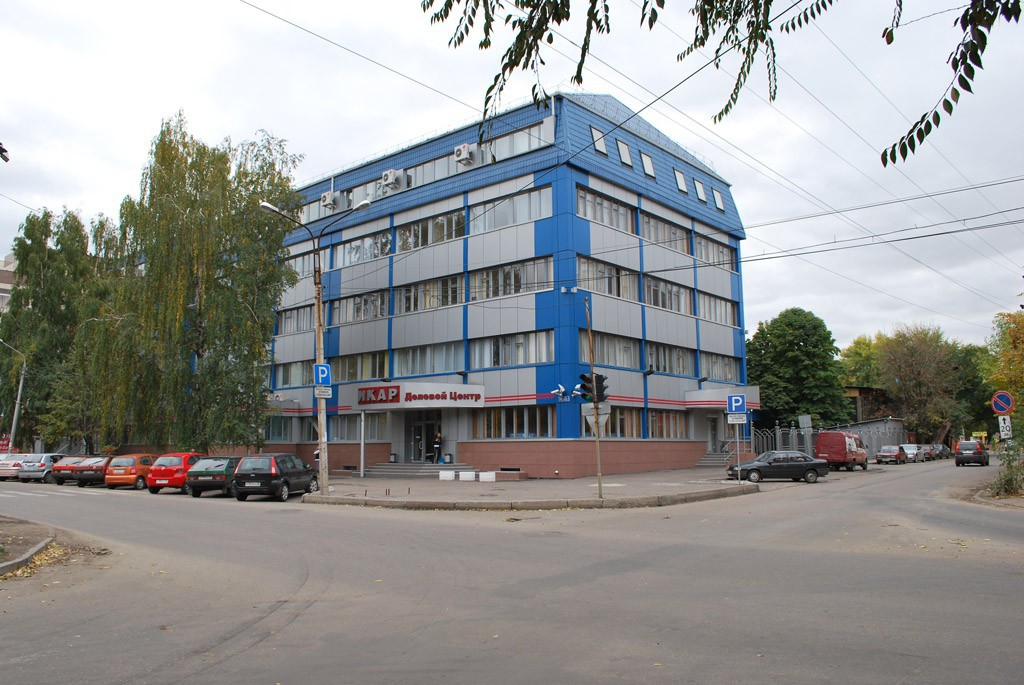 Бизнес центр Икар в Воронеже фото