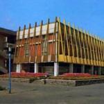 Кинотеатр Дружба в Воронеже старое фото