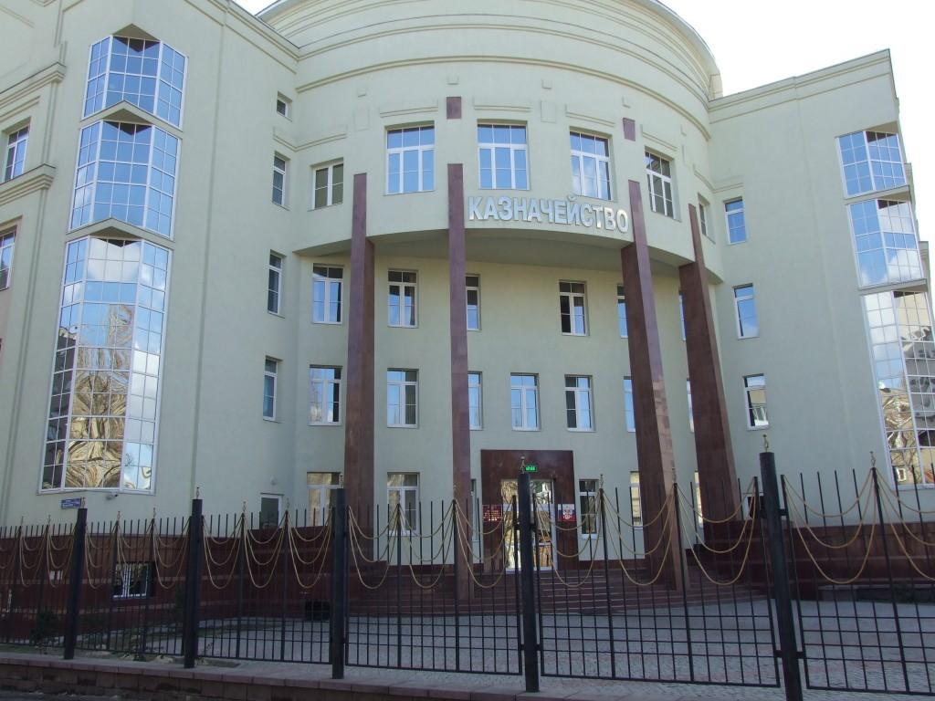 Здание Казначейства в Воронеже фото