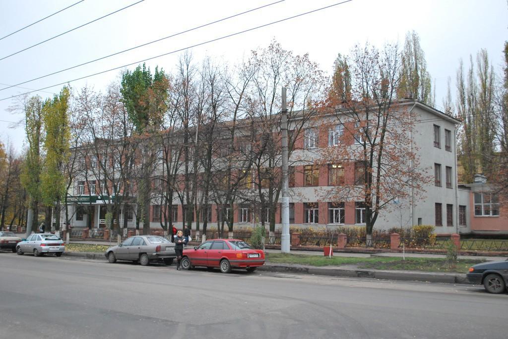 Кооперативный институт в Воронеже фото