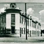 Крестьянский и дворянский банк в Воронеже старое фото