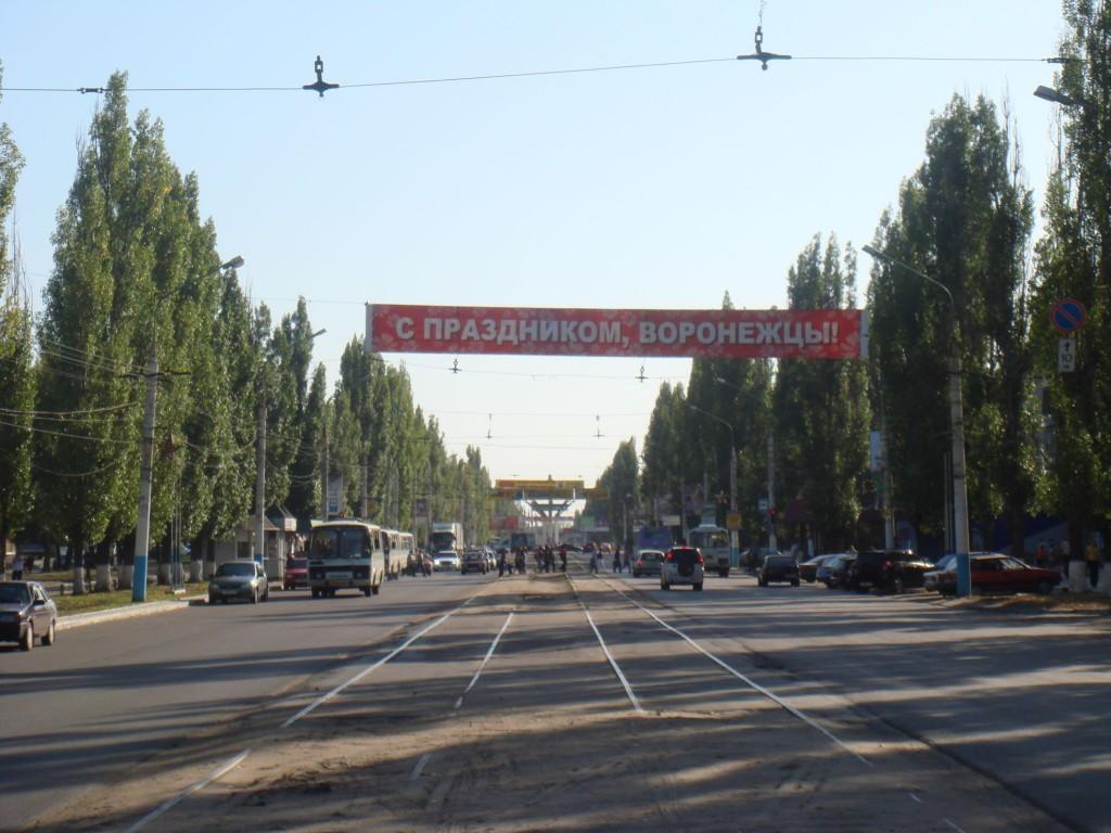Ленинский проспект в сторону Остужева в Воронеже фото