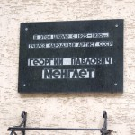 Мемориальная доска Георгий Менглет в Воронеже фото