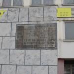 Мемориальная доска на ул. Кривошеина в Воронеже фото
