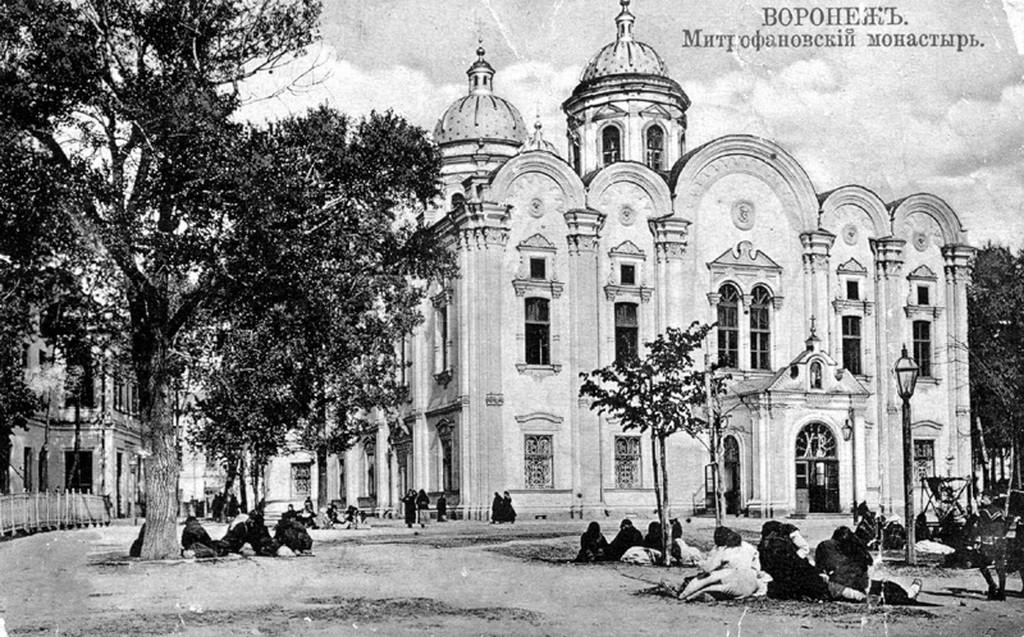 Митрофановский монастырь в Воронеже старое фото