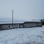 Набережная правый берег в Воронеже фото