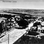 Нееловская улица в Воронеже старое фото