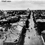 Общий вид на Воронеж старое фото
