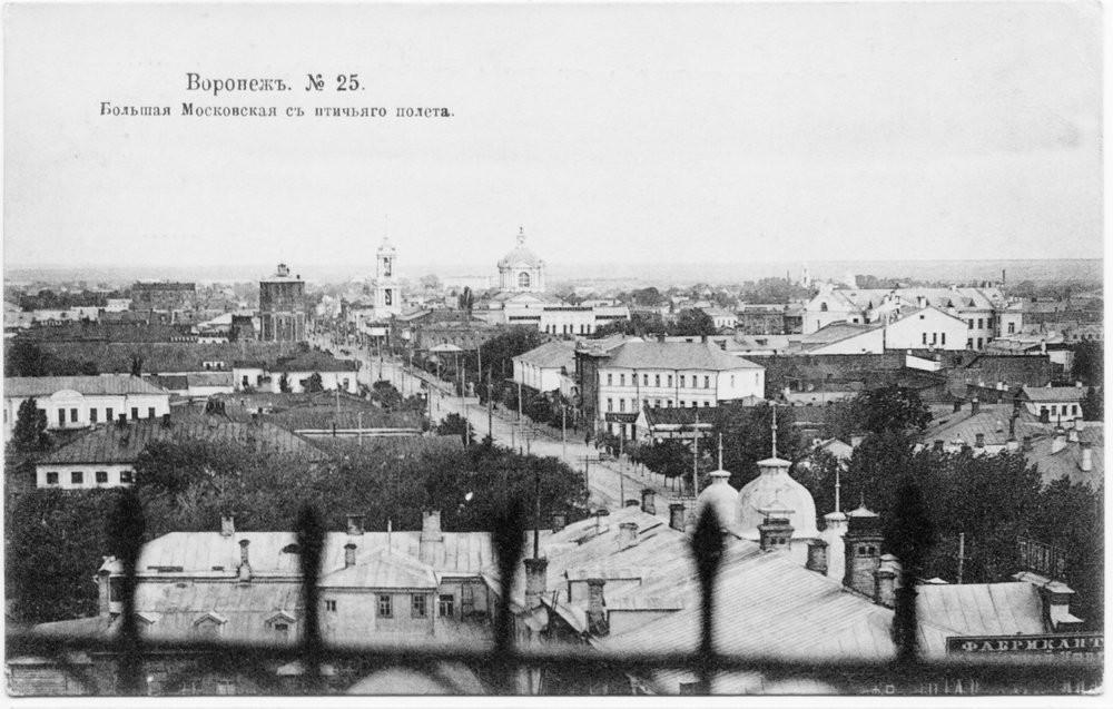 Панорама Воронежа старое фото