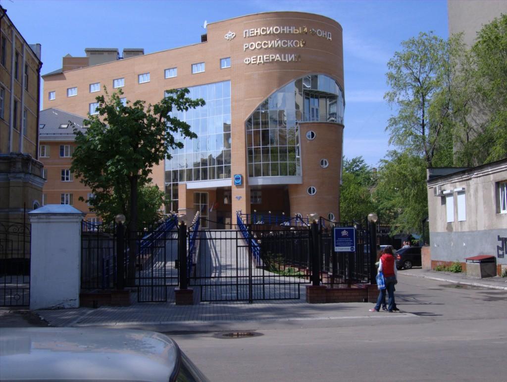 Пенсионный фонд в Воронеже фото