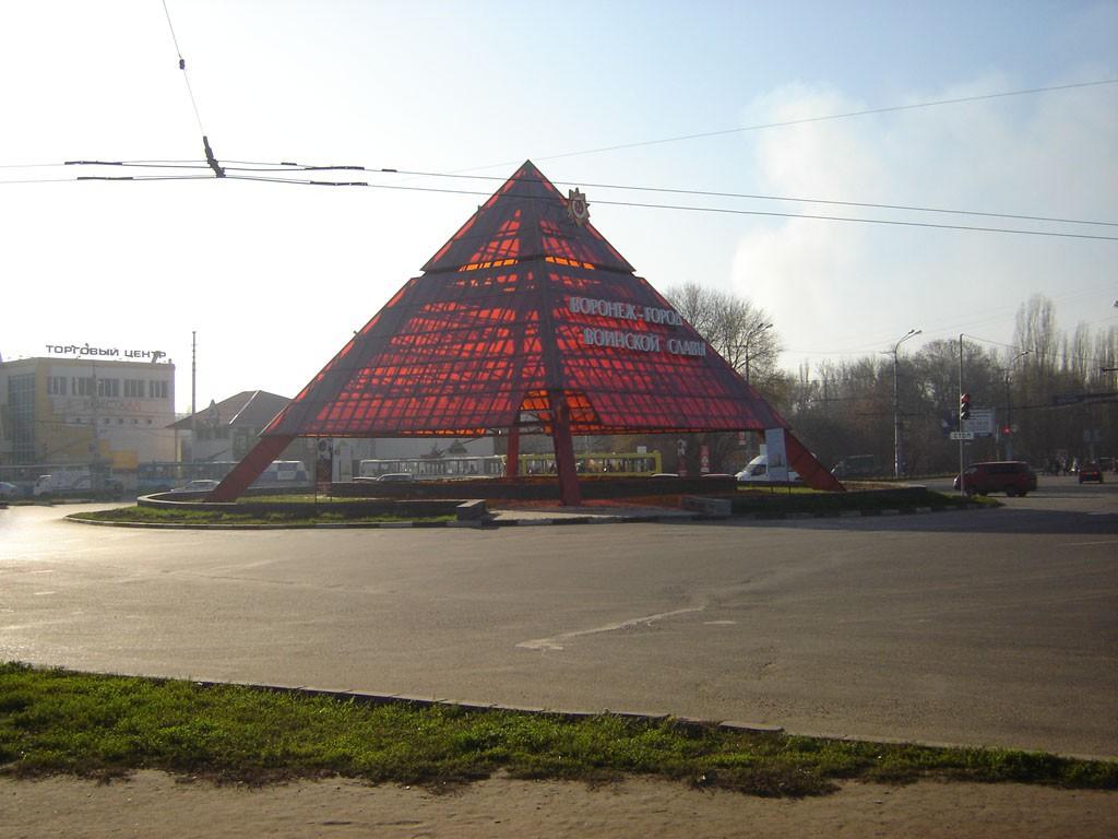 Памятник пирамида в Воронеже фото