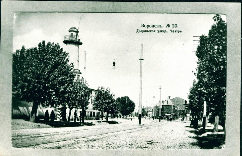 Пожарная часть на месте Кольцовского сквера в Воронеже старое фото