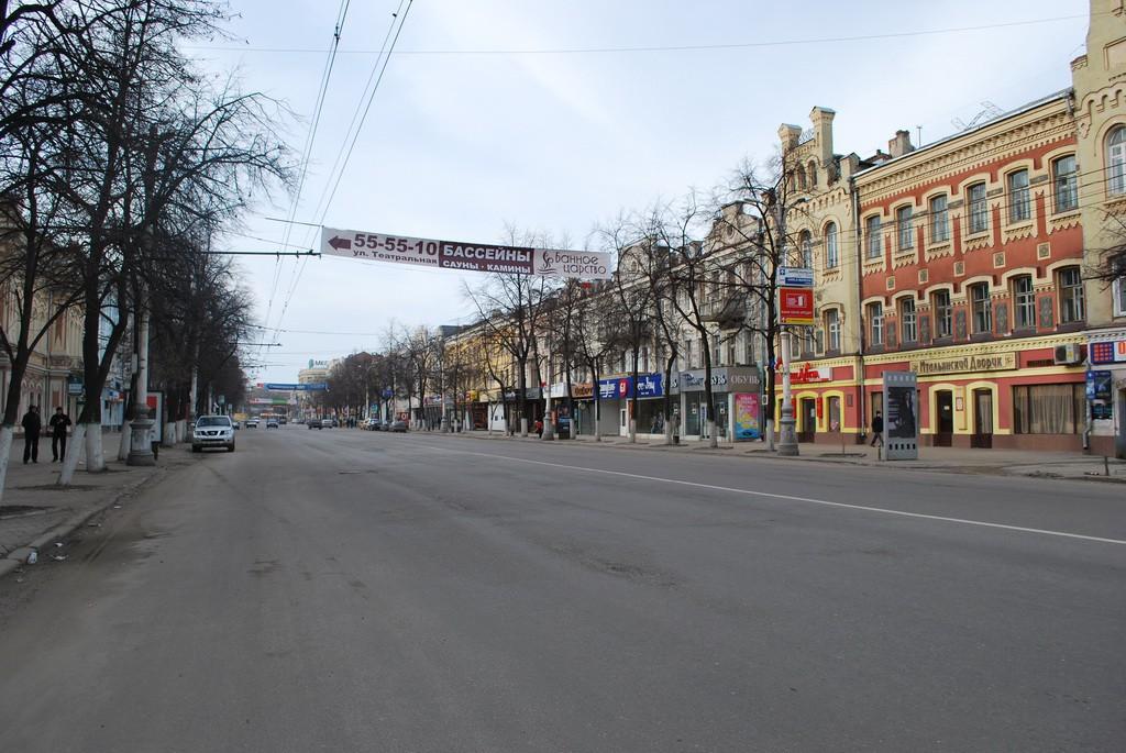 Проспект Революции в Воронеже фото