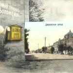Старинная открытка (Привет из Воронежа) фото