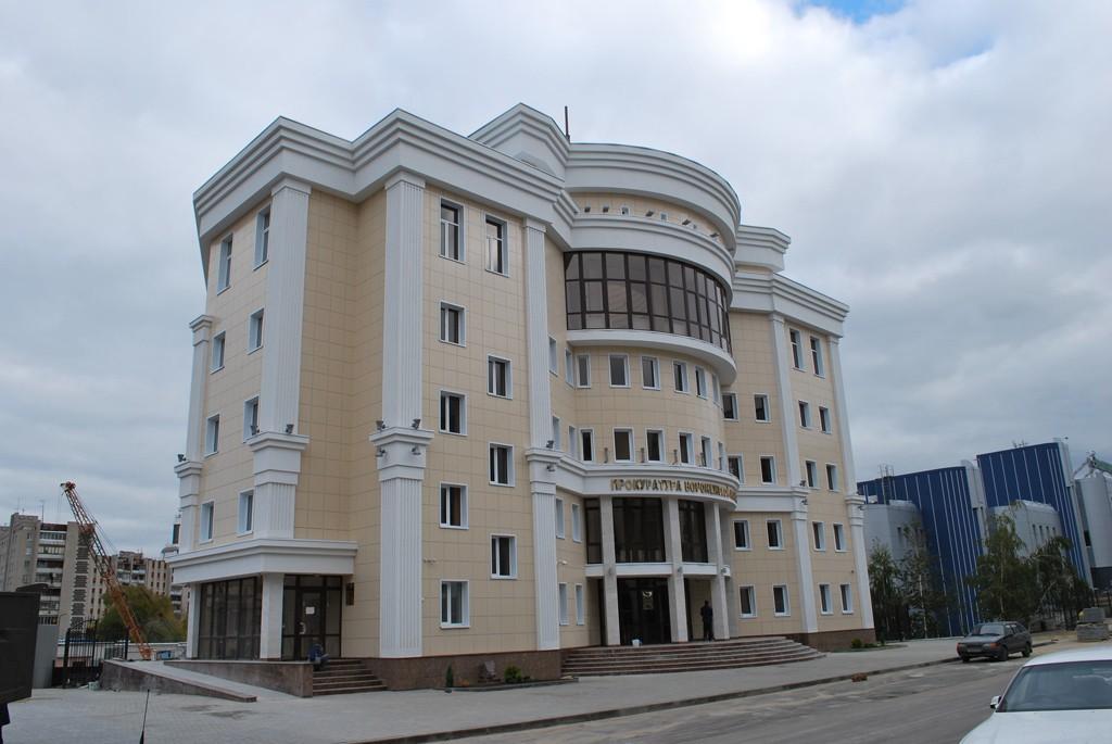 Здание Воронежской прокуратуры фото