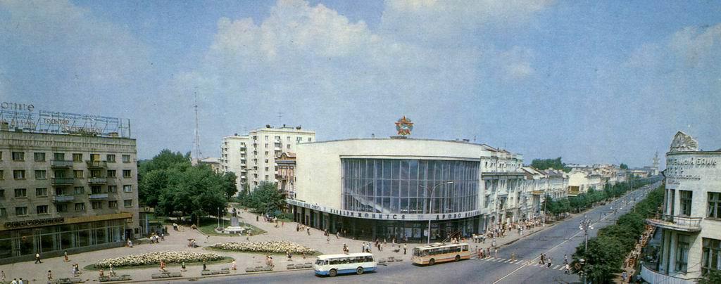 """Кинотеатр """"Пролетарий"""" 1970-х в Воронеже фото"""