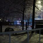 Улица Пушкинская и универмаг №4 ночью в Воронеже фото