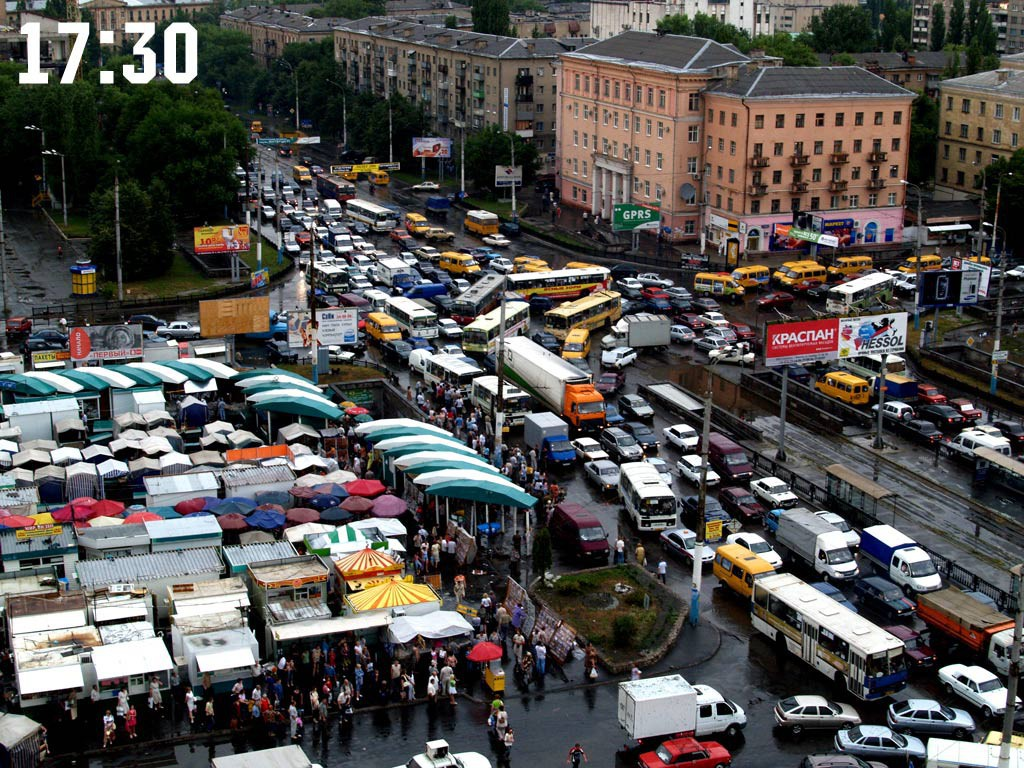 Район Цирка 2005 год в Воронеже фото